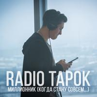 Radio Tapok - The Only (Static-X На Русском)
